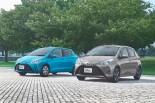 クルマ | トヨタ、ヴィッツをマイナーチェンジ。新たにハイブリッドグレードを設定