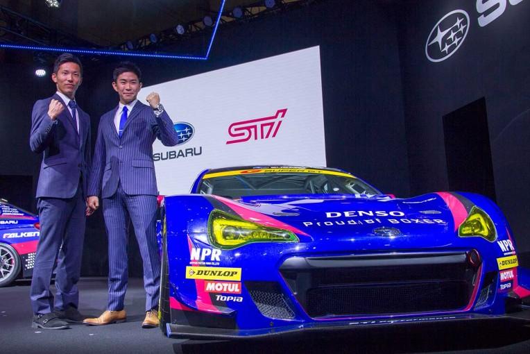 2017年もスバルBRZ GT300をドライブする山内英輝(左)と井口卓人(右)