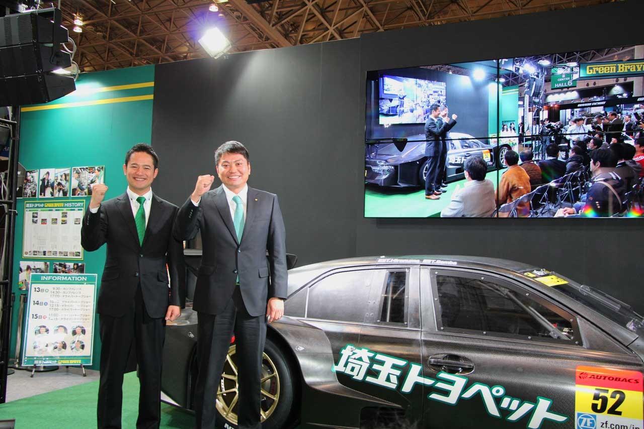 ディーラーチームの挑戦。埼玉トヨペットがスーパーGT300クラスに『トヨタ マークX』を投入し参戦