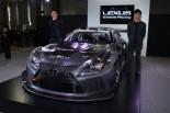 スーパーGT | 飯田&立川が開発。トヨタ、東京オートサロンで17年型RC F GT3をワールドプレミア