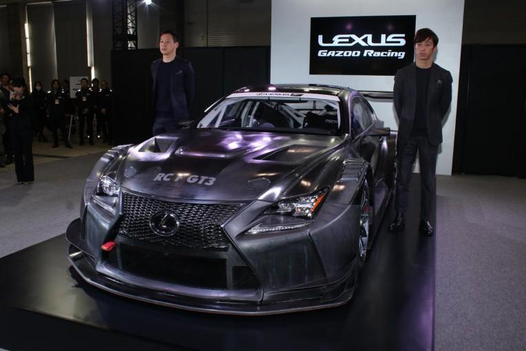 スーパーGT   飯田&立川が開発。トヨタ、東京オートサロンで17年型RC F GT3をワールドプレミア