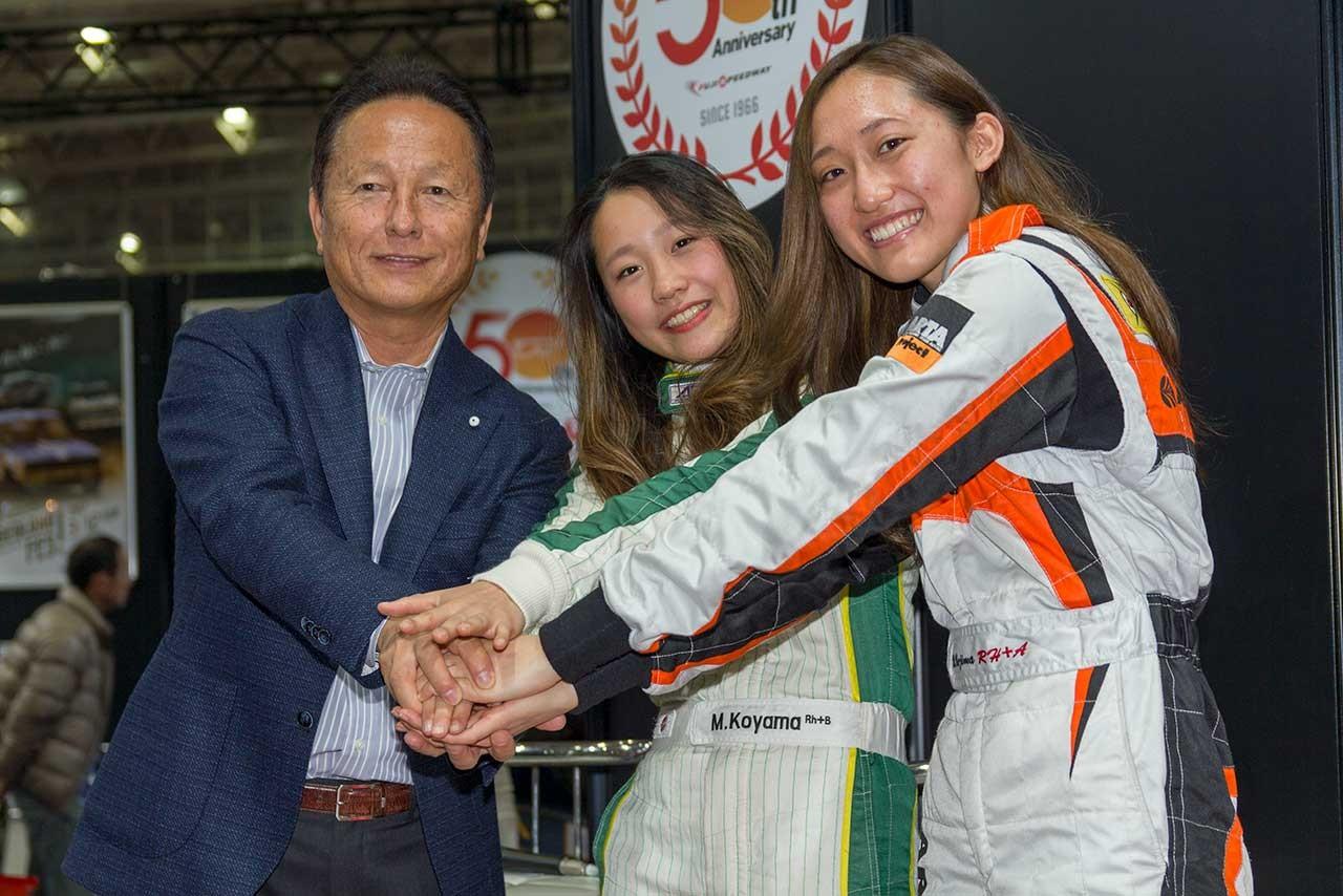 世界初の試み。女性レーサーのみで競う『競争女子選手権KYOJO CUP』誕生