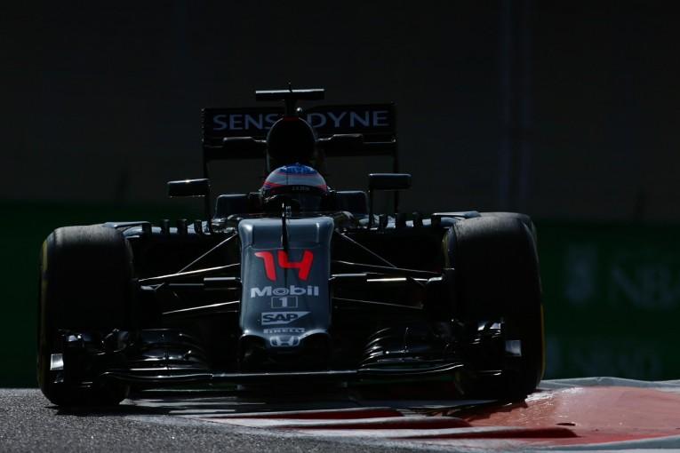 F1   マクラーレン・ホンダF1、新車を内輪でお披露目。「ファンが見たら興奮するはず」