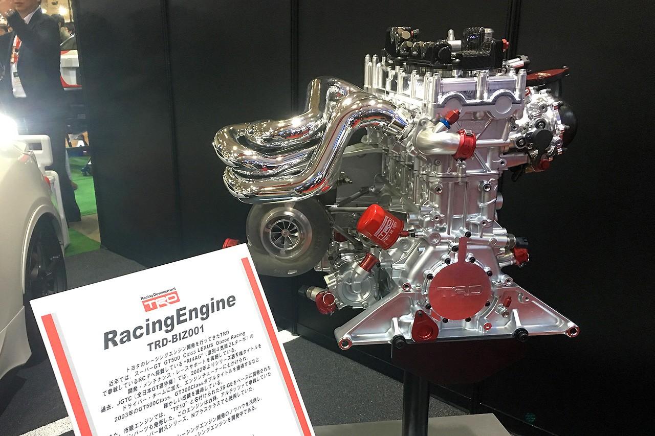 TRD、2019年に向け2リッター直4ターボの市販レーシングエンジンを開発中