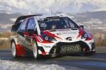ラリー/WRC | WRC:モンテカルロのシェイクダウン、トヨタはラトバラが4番手。オジエ最速
