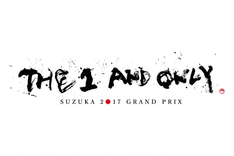 F1   鈴鹿サーキット、2017年F1日本グランプリの概要発表。チケット発売は3月12日から