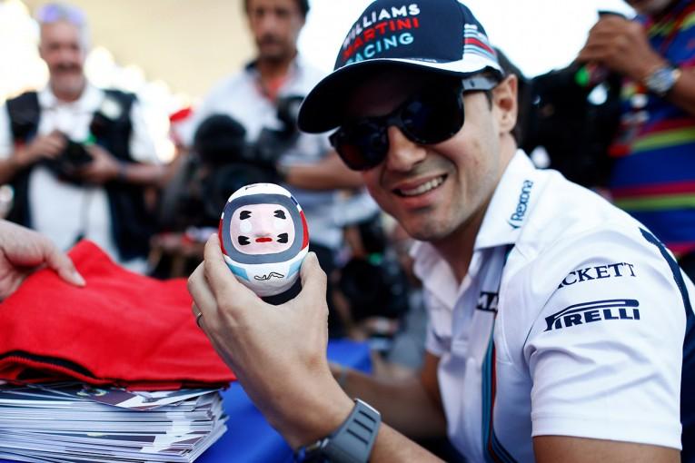 F1 | 鈴鹿ファン感謝デーでのフェリペ・マッサの出演はキャンセルに