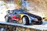 ラリー/WRC | オジエ「Mスポーツとの初戦から大会をリードでき、最高」/WRC第1戦モンテカルロ デイ3コメント