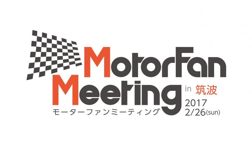 インフォメーション | GT3カーの全開ドライブを助手席で。初音ミクGTファン感謝祭、筑波で開催