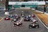 スーパーフォーミュラ | GP2王者ガスリーの走りを見逃すな。鈴鹿ファン感でスーパーフォーミュラのデモレース開催