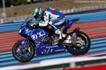 MotoGP | TSRホンダ、EWC3連戦のチーム体制を発表。鈴鹿8耐ではさらなる変更も