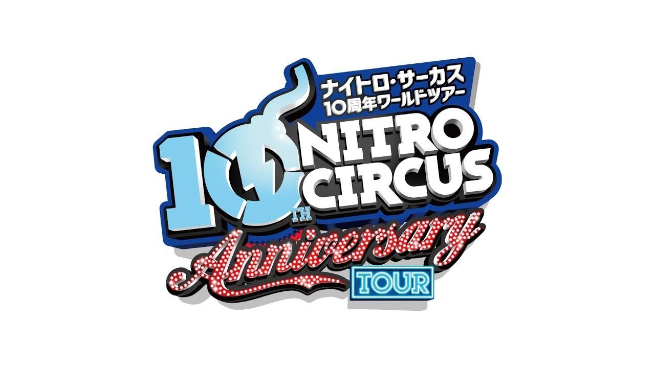 国内外トップライダー出演。スタントショー『ナイトロ・サーカス』が日本上陸