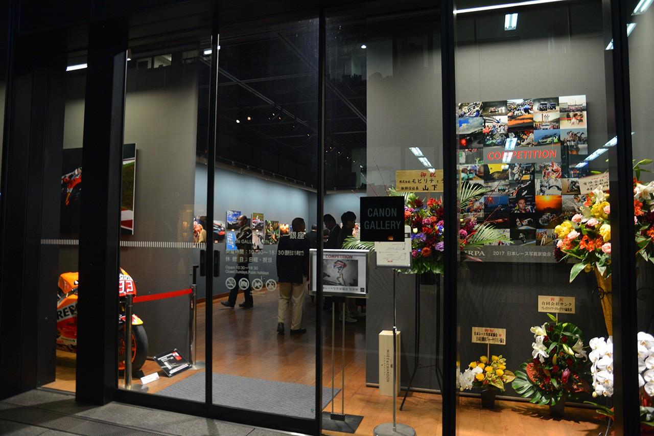 JRPA写真展『COMPETITION』がキヤノンギャラリー銀座で開幕。佐々木大樹も登場