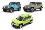 クルマ | 世界で1台の『ジープ』を作ろう、「Make My Jeep」プログラム開始