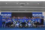 MotoGP | MotoGP:スズキ、2017年型GSX-RRをアンベイル。マレーシアで参戦体制を発表