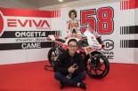MotoGP | MotoGP:日本人ライダー鈴木竜生がホンダマシンを駆ってMoto3に参戦