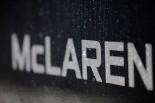 F1 | マクラーレンがF1エンジンのセンサーを全チームに供給へ