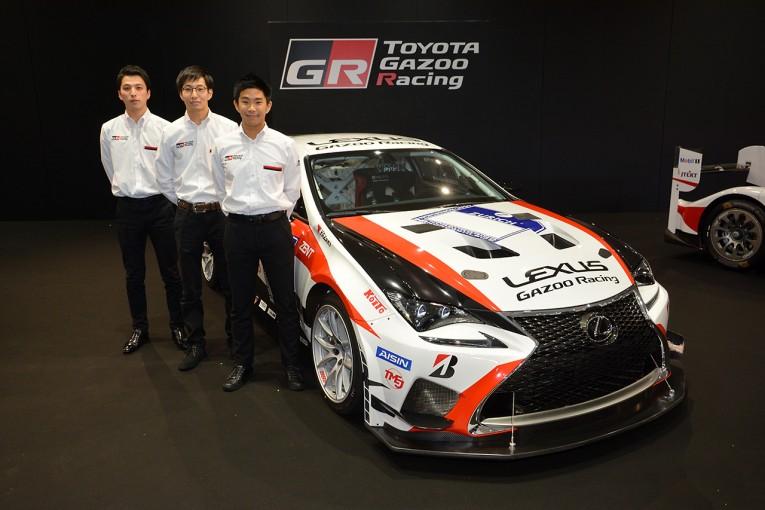 海外レース他 | TOYOTA GAZOO Racingの17年ニュル24時間挑戦はRCの1台体制に