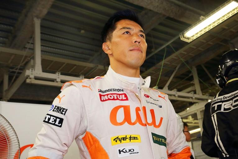 スーパーGT | スーパーGT:伊藤大輔、トムス36号車の監督に就任。第2戦富士のみドライバーとして参戦へ