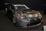 スーパーGT | スーパーGT:GT300参戦のレクサスRC F GT3は2台。プリウスも体制発表