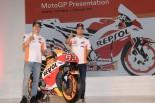 インドネシア・ジャカルタでチーム体制を正式に発表したレプソル・ホンダ