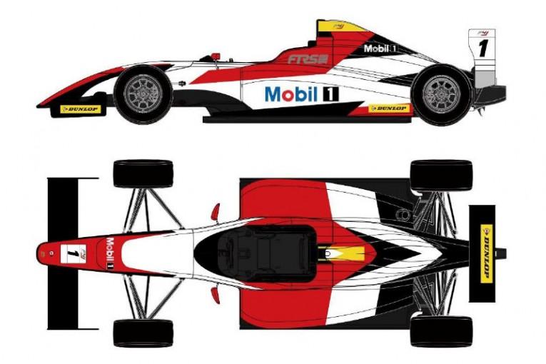 国内レース他 | FIA-F4:TOM'S SPIRITが新カラー発表。今季も宮田&小高の体制で3連覇に挑む