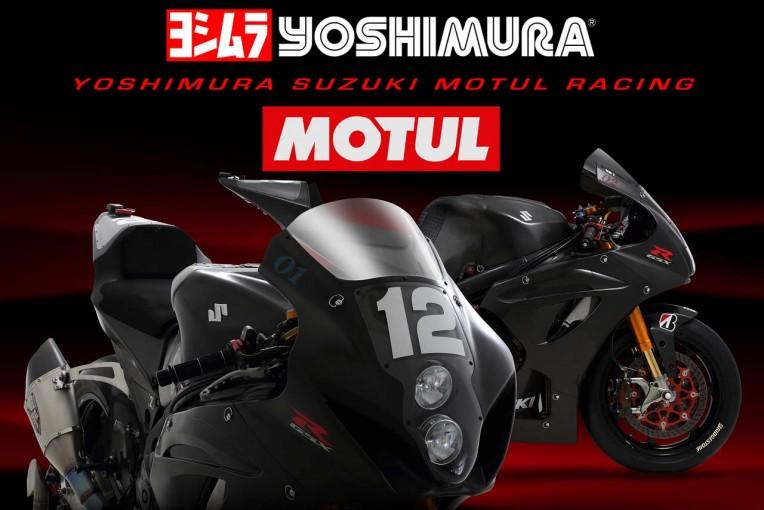 MotoGP   全日本ロード:ヨシムラ、2017年は2台体制に。津田に加え新たなライダーが加入