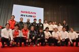 2016年のニッサンモータースポーツ活動計画発表会
