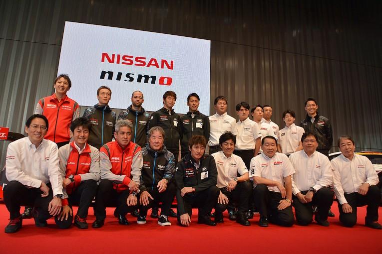 スーパーGT | ニッサンのモータースポーツ活動計画発表会は2月19日。ファンサービスも