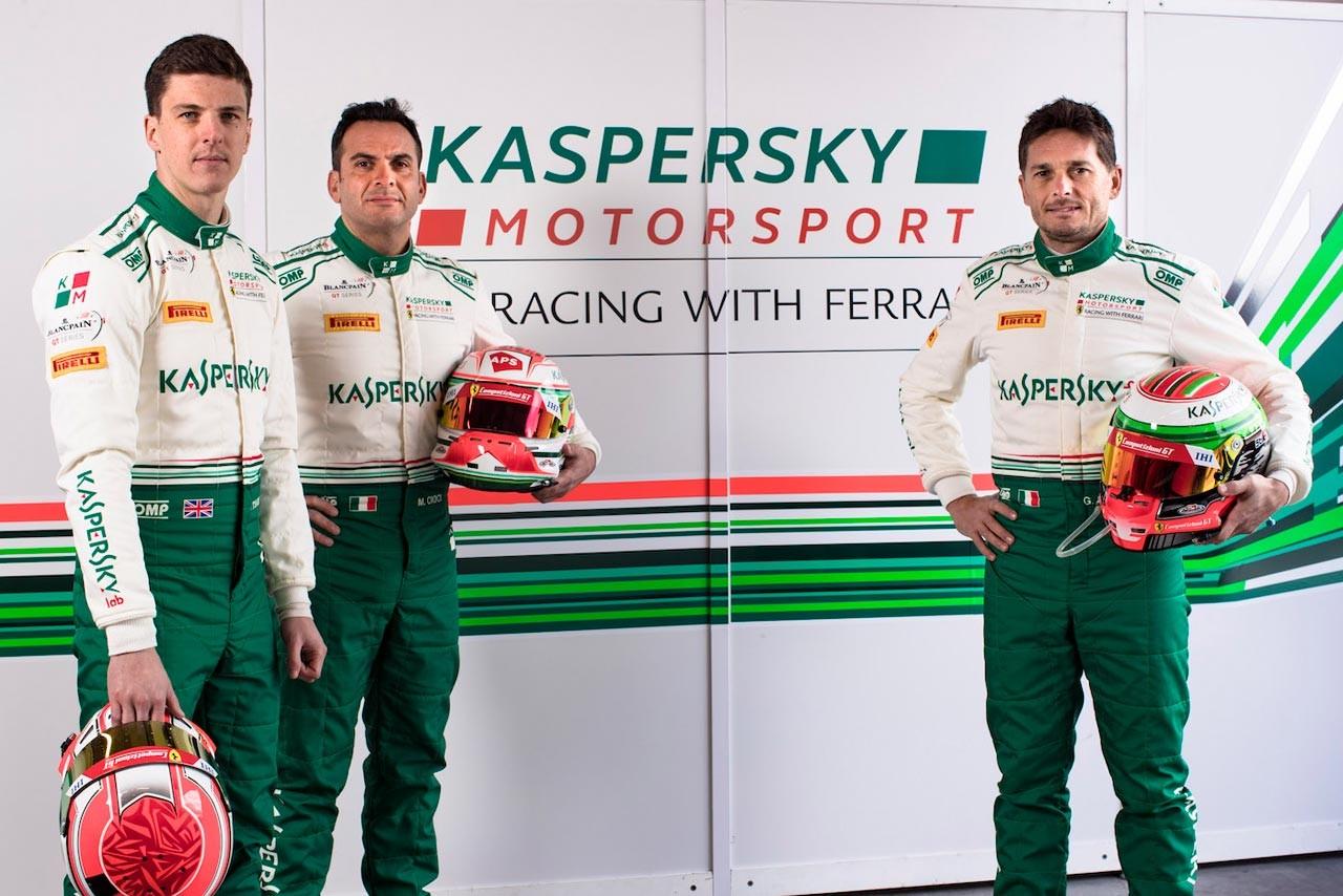 カスペルスキー・フェラーリにカラドとフィジケラ加入。ブランパン耐久に参戦