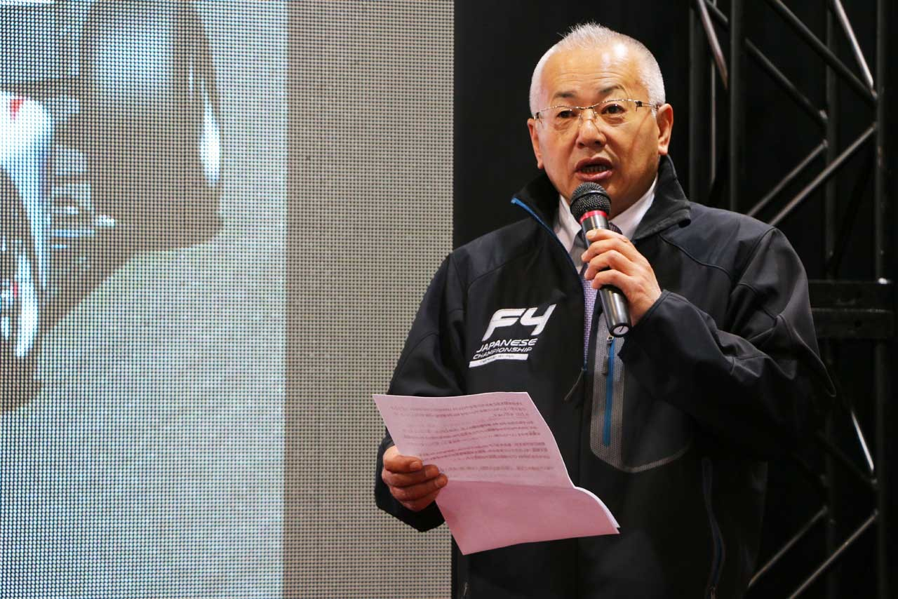 若手にチャンスを授ける『FIA-F4 JAPANESE CHALLENGE』のアドバイザーに吉本大樹が就任