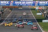 WTCC中国ラウンドの開催地が上海国際サーキットから寧波国際サーキットへ移動すると報じられた