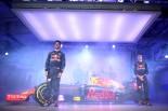 2016年レッドブル・レーシング 新車カラーリング発表会