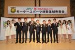 佐々木主浩総監督を迎え、スーパーGT300クラス、スーパー耐久に参戦するD'station Racing