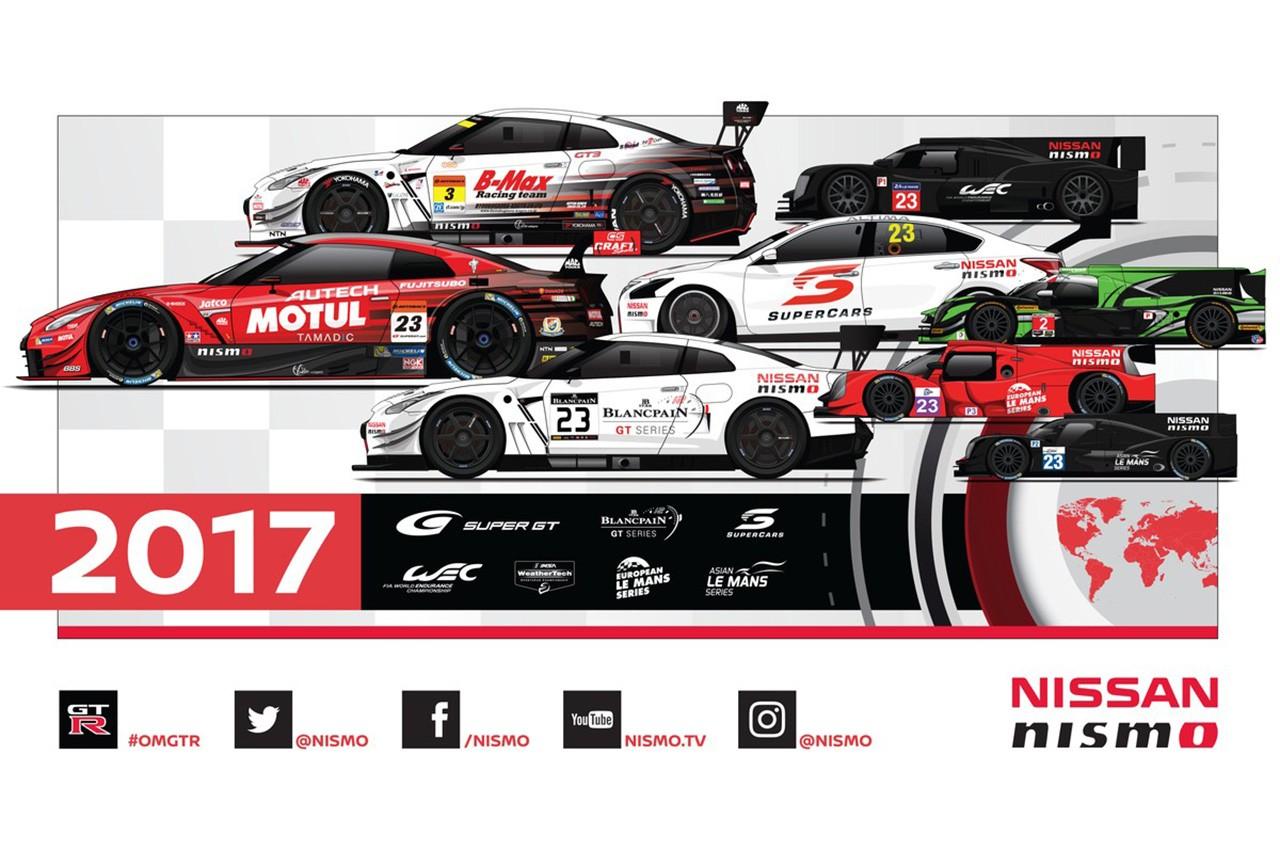 ニッサン/ニスモ、2017年のGT500参戦体制を発表。12&24号車がドライバー変更