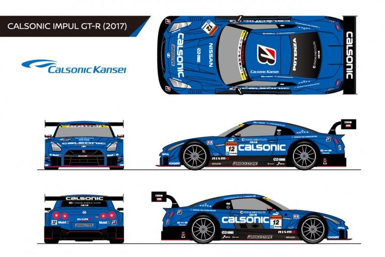 カルソニックIMPUL GT-Rのカラーリング