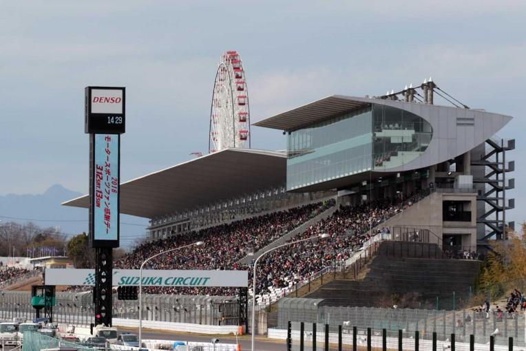 インフォメーション | 鈴鹿2&4レース観戦券を発売中、ペアで送料無料