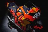 MotoGP | KTMのMotoGPマシン『RC16』のスタジオショットが公開。最大250馬力を発揮