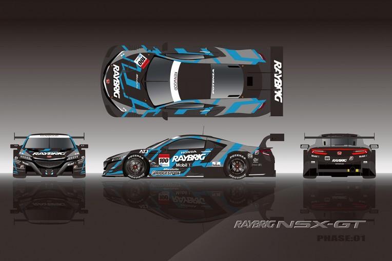 スーパーGT | RAYBRIG NSX-GT、オフは恒例テスト専用カラー『PHASE01』で走行へ
