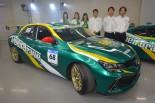 国内レース他 | S耐、86/BRZも活動継続。埼玉トヨペットGreen Brave、今季も多数のレースに参戦へ