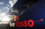 F1 | ルノーF1の新コンセプトPUにいきなりトラブル。トロロッソ、新車シェイクダウンもわずか6周でストップ