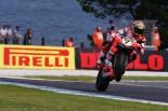 MotoGP | SBKがフィリップアイランドで開幕!初日はドゥカティのチャズ・デイビスがトップ