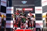MotoGP | SBK開幕戦レース2:0.025秒差でカワサキのレイが優勝。開幕戦でダブルウインを飾る