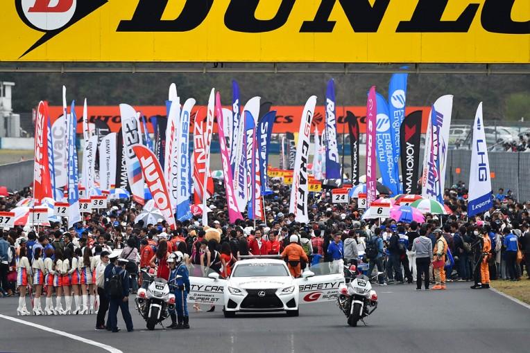 今季も45台が集うスーパーGT。開幕戦は4月8〜9日に岡山国際サーキットで行われる。