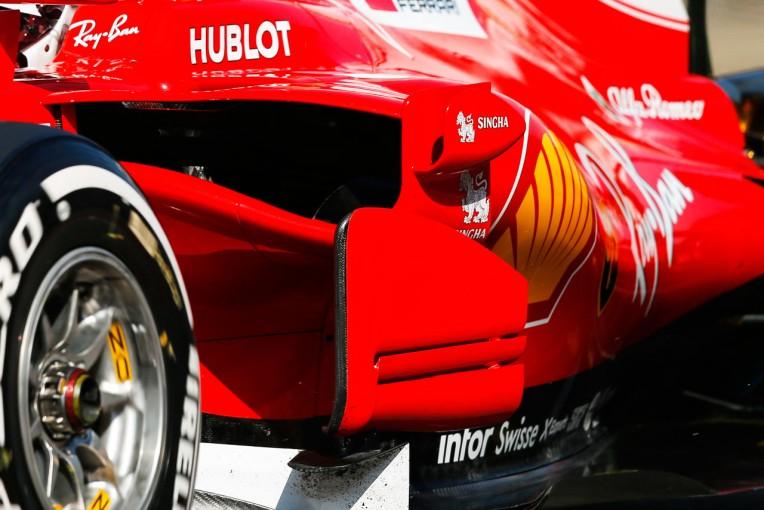 Ferrari f1 auto