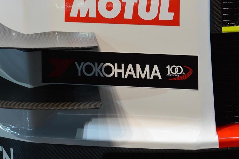 スーパーGT | 100周年のヨコハマ、今季も国内外で幅広いモータースポーツ活動を展開へ
