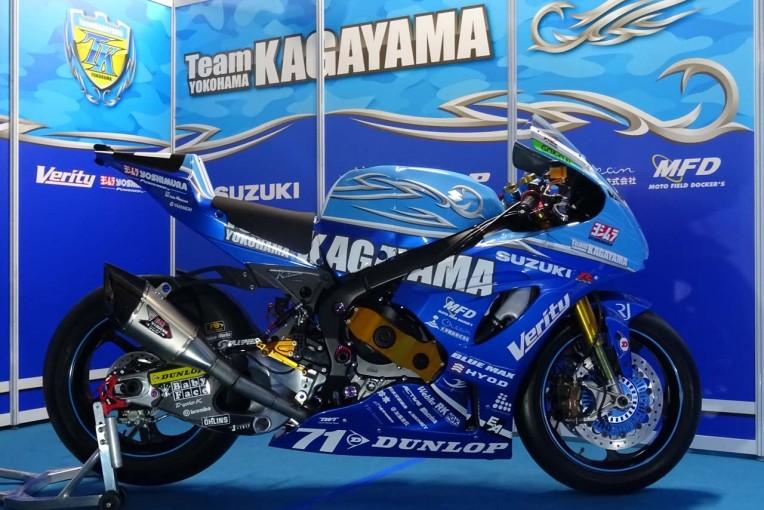 MotoGP   全日本ロード:チームカガヤマが2017年の参戦体制を発表。2台体制でJSB1000に挑む