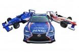 国内レース他 | ル・ボーセ17年体制発表。2年ぶりにスーパーFJ復帰。S耐、FIA-F4は不動の布陣