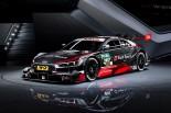 海外レース他 | アウディ、ジュネーブショーで新型RS5 DTMをワールドプレミア