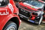 開幕前、優勝候補筆頭に挙げられながら苦戦を強いられているシトロエンC3 WRC